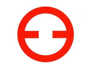 Logo-Toyo_Cogyo-1925