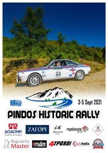 Pindos Historic Rally 2021