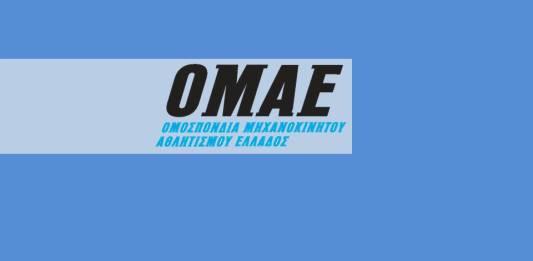 Omae1