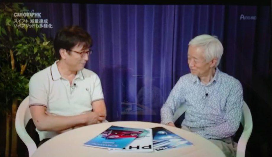 松任谷さんと田辺さん