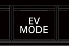 EVドライブモード