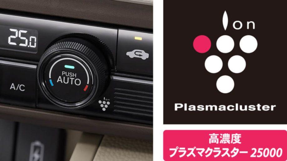 プラズマクラスター技術搭載フルオートエアコンディショナー