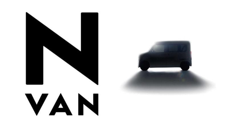 ホンダ新型N-VAN【エヌバン】の評価口コミ辛口チェック