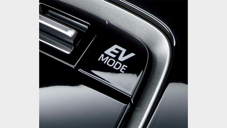 EVドライブモードスイッチ