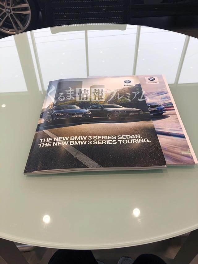 BMW 3シリーズ 値引き商談のまとめ