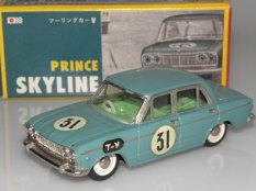 Prince Skyline au Grand Prix du Japon