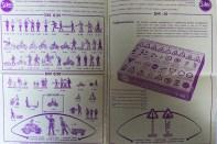 Siku catalogue : du rêve à toutes les pages !