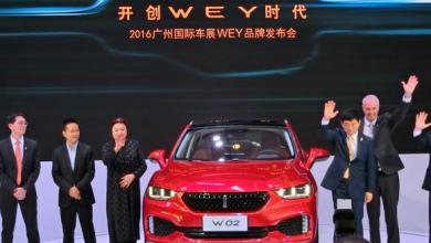 Презентация концепт-кара Wey 02 на автосалоне в Гуанчжоу в ноябре 2016 г.