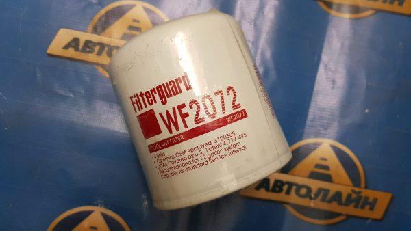 WF2072 фильтр флитгард