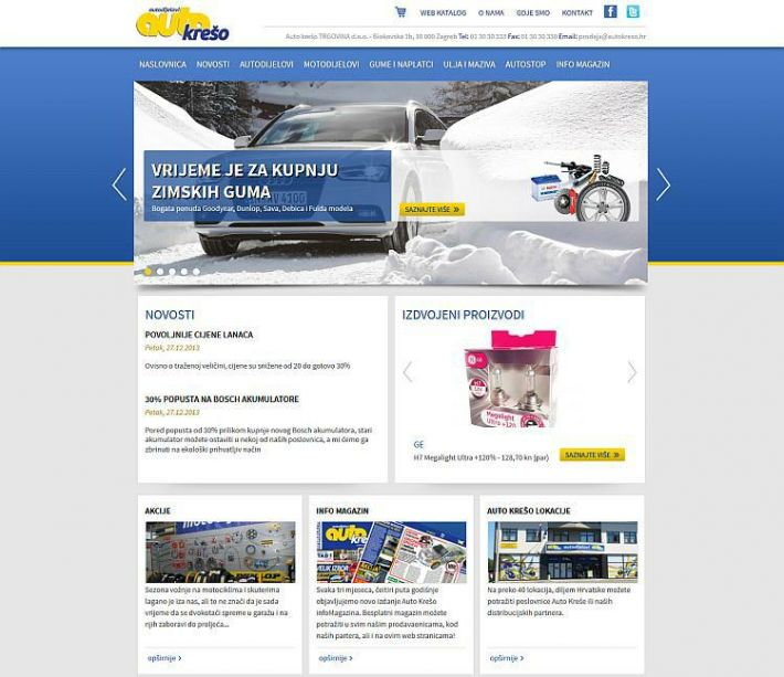 nova web stranica za upoznavanje sada