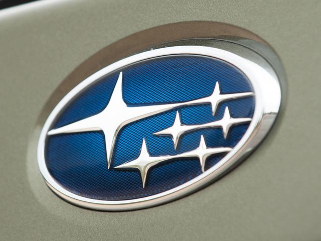 Subaru Logo, Embléma
