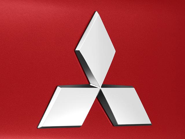 Mitsubishi logó, embléma