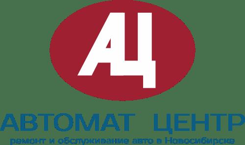 логотип автоцентра