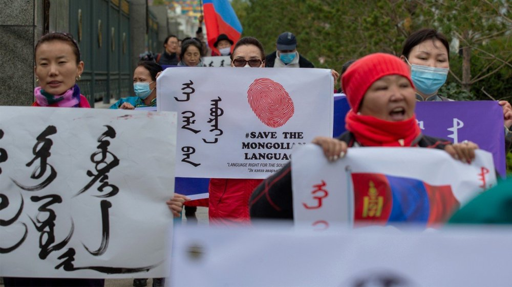 Mongolians protest Beijing's language policy in Inner Mongolia as Chinese foreign minister visits