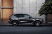 2021 Volvo XC60 Changes Exterior