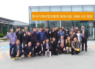 한국기계산업진흥회 회원사들, B&R HQ 방문