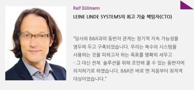 LEINE LINDE SYSTEMS의 최고 기술 책임자(CTO)