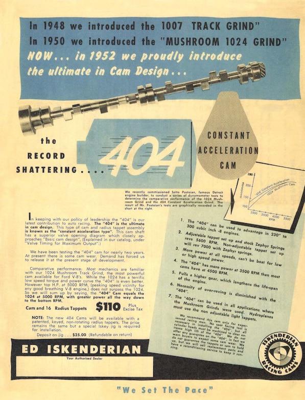 02-ford-flathead-isky-404a-cam-install