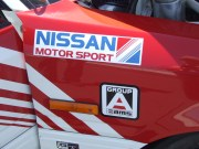 Nissan Skyline R31 GTS-R