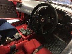 Nissan R32 GTR