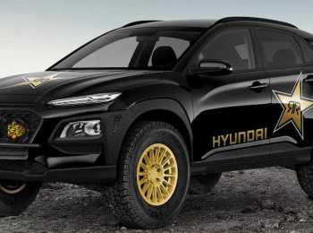 Hyundai Kona Concept