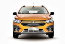 Photo of Chevrolet Onix y Prisma suman mayor conectividad
