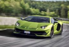 Photo of Lamborghini Aventador SVJ: Pura potencia