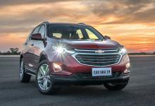 Photo of Chevrolet Equinox: Todo lo que tenés que saber