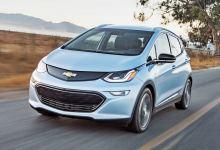 Photo of El Chevrolet Bolt EV comenzará a venderse en Brasil