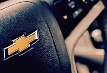 Photo of Chevrolet: Wi-Fi con Internet 4G para nuevos modelos