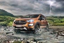 Photo of Ford Ecosport Storm: Nuevo aliado para la aventura