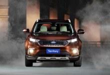 Photo of Ford Territory: El nuevo SUV con tecnología inédita