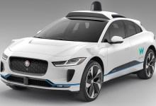 Photo of Una compañía de Google tendrá un servicio de coches autónomos