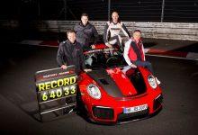 Photo of Nuevo récord de Porsche en Nürburgring