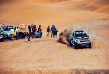 Photo of ¿Cómo sigue el Dakar 2019?