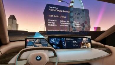 Photo of BMW incorporará en el iNext funciones de interacción gestual, de voz y con la mirada