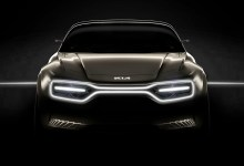 Photo of KIA electrizará Ginebra con un nuevo concept car