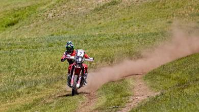 Photo of Silk Way Rally: Complicada jornada para Kevin Benavides