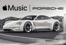 Photo of El Porsche Taycan incluirá Apple Music