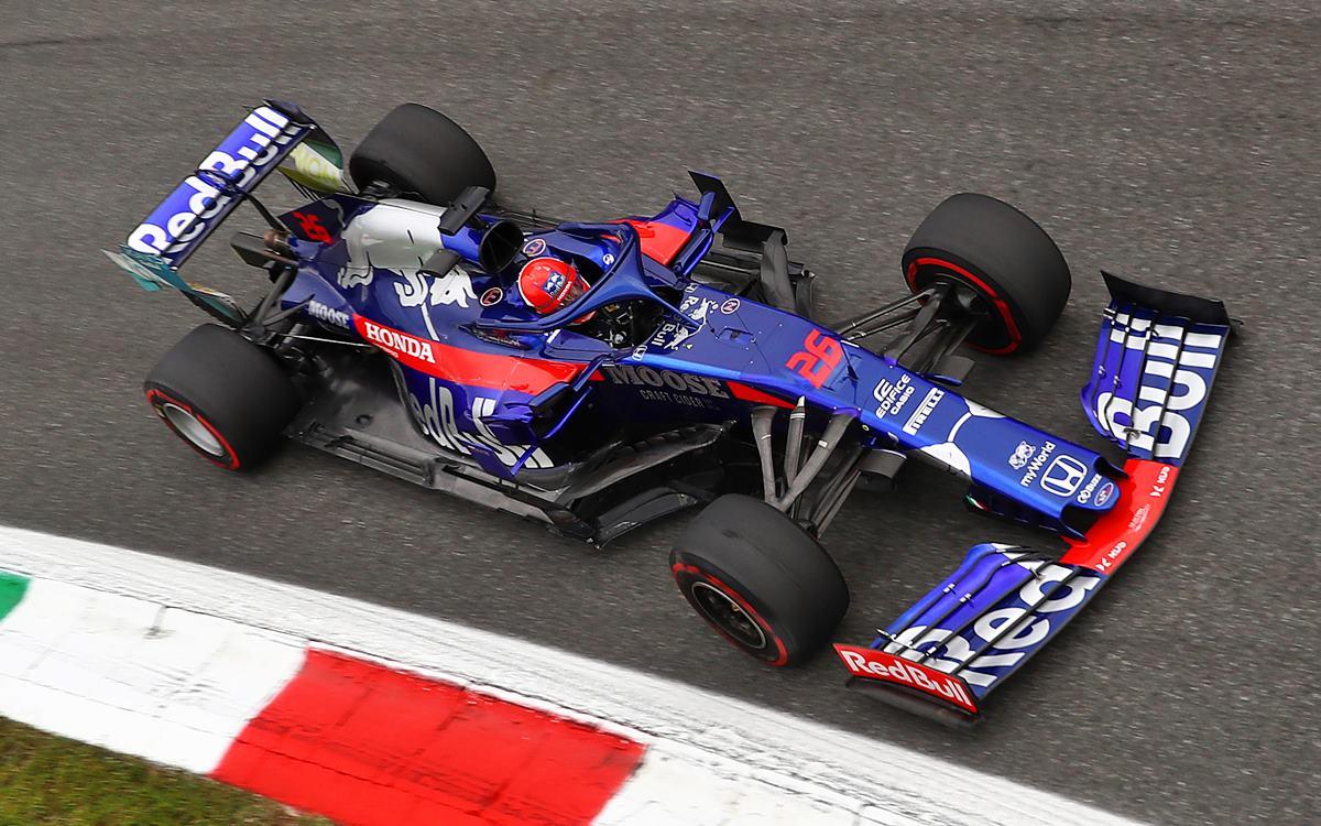 Adiós Toro Rosso… Bienvenido Alpha Tauri