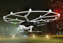Photo of Volocopter y Geely producirán el VoloCity