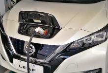 Photo of Nissan instala cargadores para autos eléctricos en sus concesionarios
