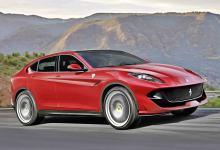 Photo of El Ferrari Purosangue podría cambiar de nombre