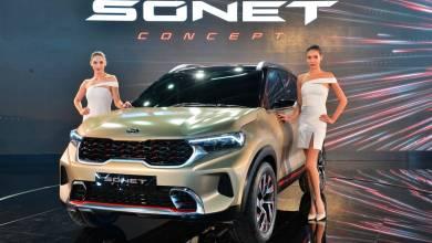 Photo of Kia Sonet Concept: El nuevo SUV compacto de la marca coreana