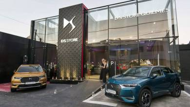 Photo of El DS Store Quilmes se sume a la red de DS en la Argentina
