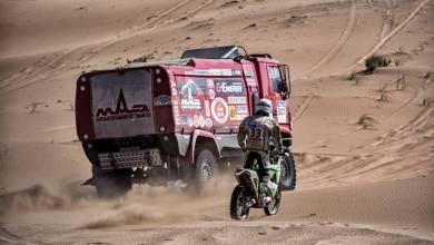 Photo of El Silk Way Rally fue cancelado