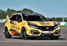 Photo of El Honda Civic Type R Limited Edition será el auto de seguridad del WTCR