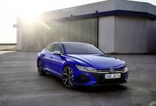 Photo of Así es el nuevo Volkswagen Arteon