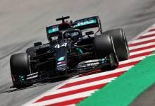 Photo of La Fórmula 1 hace más carreras en Europa y descarta América
