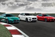 Photo of Maserati amplía su colección Trofeo